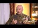 Виктор Сухоруков о том как распрощался с шевелюрой