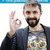 Soft-skills тренер Валерий Кошелев