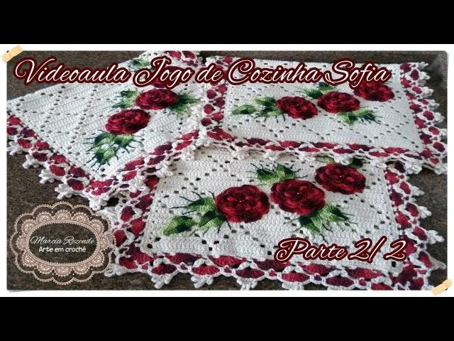 Jogo de Cozinha Sofia Parte 2 2 Aplicação e Bordado Marcia Rezende Arte em Crochê