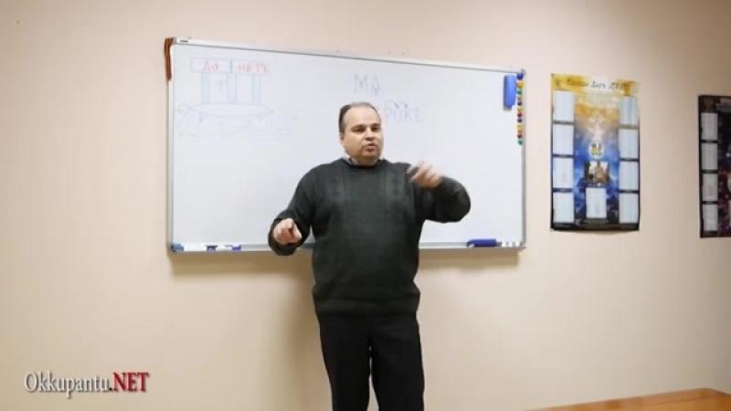 лекция 6 Мировосприятие Ариев в помощь современному человеку Трансцендентализм