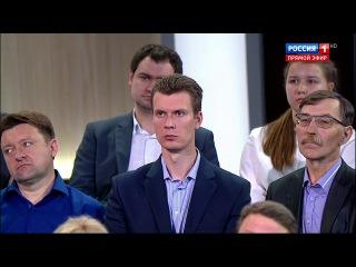 Путин: Медведчук  горячий сторонник независимости Украины и ее федеративного  ...