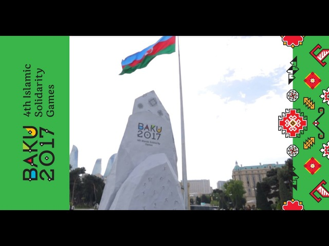 Şəhər oyunlara hazırdı | Baku 2017