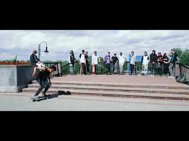 ONSKATE Wild In The Streets 2017