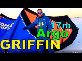 KITEWORLD TV : Видео обзор кайта Griffin Argo 2015/2016 17кв.м