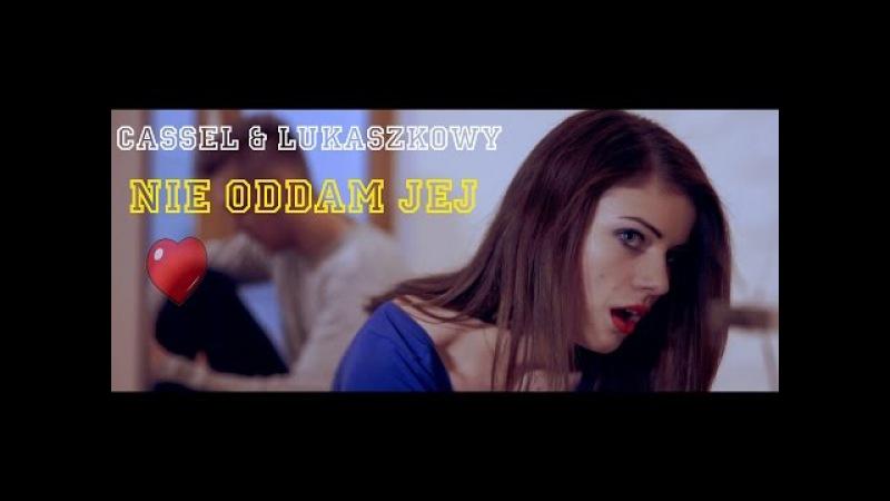 CASSEL LUKASZKOWY NIE ODDAM JEJ OFFICIAL VIDEO 2016 Nowość