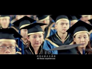 Shenzhen University - The place where dream starts