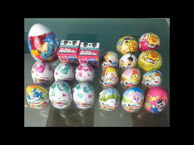 20 сюрпризов Киндеры волшебные яйца чупа чупс