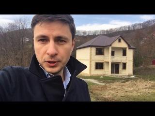 Какой дом купить в Сочи за 15 млн рублей?||Коттеджи в Сочи до 17 млн. Часть 1.