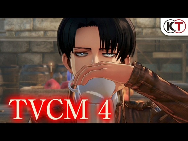 TVCM④『進撃の巨人2』PS4/PS Vita/Switch/Steam