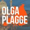 Индивидуальные туры по Европе | Ольга Плагге