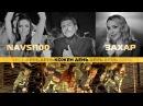 Захар і NAVSI100 Кожен день Official Video Найкраща українська музика