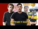 Петро Бампер про Луценка, Ілона Маска та Олю Полякову