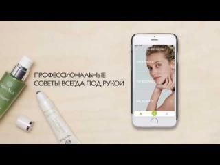 Новое мобильное приложение SkinExpert  профессиональная консультация по уходу за кожей