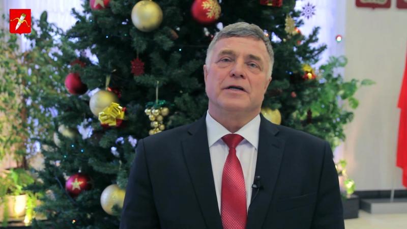 тем новогодние поздравления от совета депутатов там можно