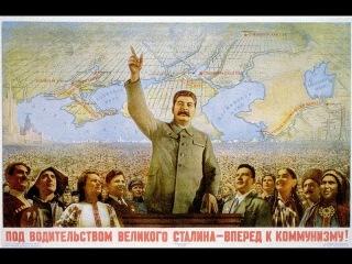 Сталинская КОНСТИТУЦИЯ 1936 года, глава 8, Местные органы государственной власти, статьи с 94 по 101.