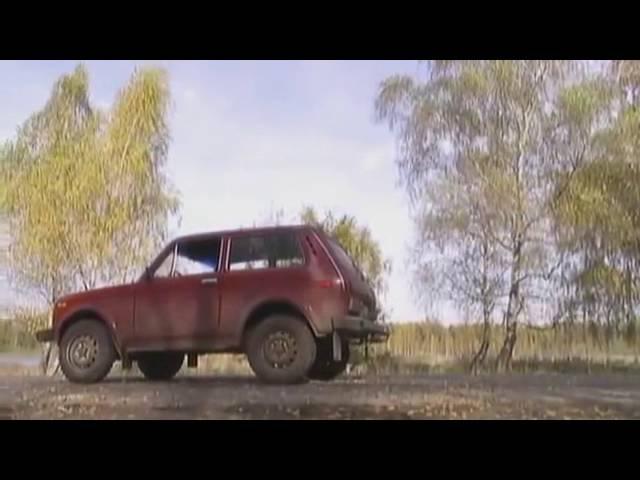 Охота на асфальте 2005 6 серия car chase scene