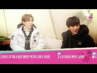 [RAW|VK][] MONSTA X (Minhyuk, Kihyun) preview  @ beautyview