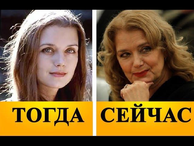Ирина Алферова тогда и сейчас фильмография