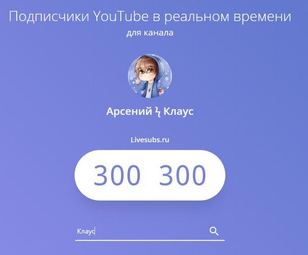 Арсений Соларев: Хочу выразить всем благодарность за поддержку и интерес ко мне! 😊