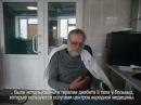Капэн Отзыв Солодников С Ю