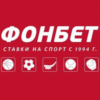 ставки на спорт онлайн с телефона в рублях фонбет
