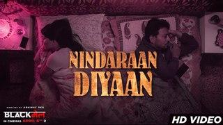 Nindaraan Diyaan Video Song   Blackmail   Irrfan Khan   Amit Trivedi   Amitabh Bhattacharya