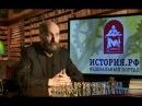 Февральская революция Начало Великой российской революции