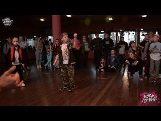 "DANCE FESTIVAL ""БУДЬ ЛУЧШE""   Semifinal HIP-HOP 1x1 KIDS PRO.( 8-12 лет)"
