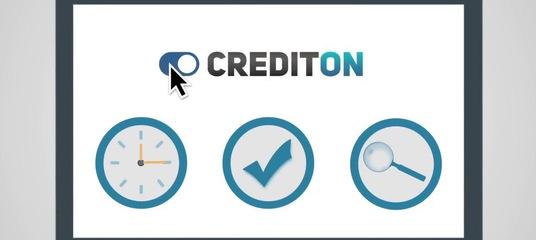 кредит онлайн на банковскую карту украина vam-groshi.com.ua взять кредит онлайн заявка во все банки по паспорту спб