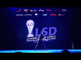 LSD 2017 - Олюнина Татьяна - Street Show New (Киров)