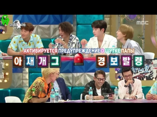 GW Radio Star - Ep. 539 (Гости: Kim Jong Kook, Kim Jung Nam, Chan Sung (2PM), Kim Jin Woo(Winner)) рус.саб