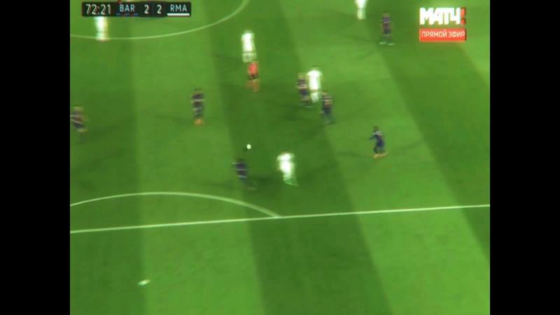 Garet Bale Goal vs Barcelona BARA