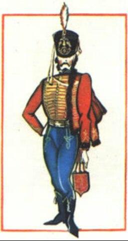 Гусар стихи к костюму