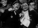 Фильм Беспокойное хозяйство 1946 год выпуска. Песня Париж, Париж...