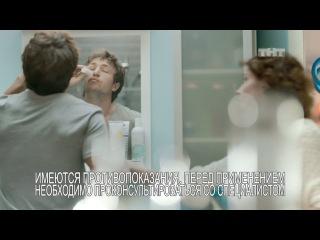 Программа ДОМ-2. После заката 158 сезон  21 выпуск   смотреть онлайн видео, бесплатно!