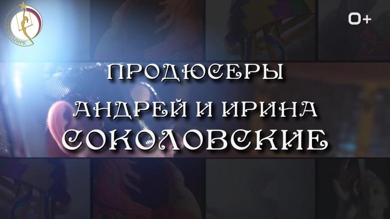 Рекламный ролик Цирк Arriolas