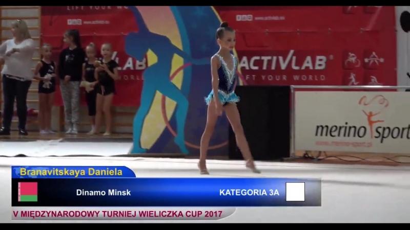 Branavitskaya Daniela WIELICZKA CUP 2017