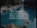 Андреевский флаг. Документальный фильм о походе кораблей во главе с ТАКР Адмирал