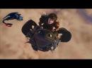 Иккинг и Беззубик - Sia cheap thrills