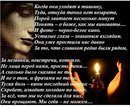 Фотоальбом человека Анны Зинченко