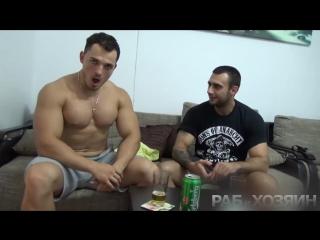 Два качка под пивом ( гей порно, любительское)