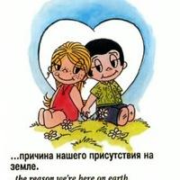 Madina Serik