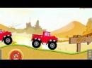 мультики про машинки — монстр трак гоняет — игры как мультик для детей