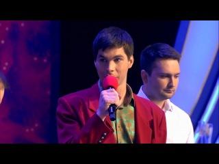 КВН Плюшки имени Ярослава Мудрого - 2018 Высшая лига Вторая 1/8 Музыкалка