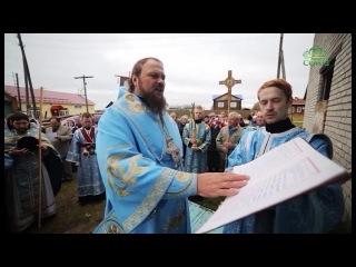 Архиепископ Сыктывкарский и Коми-зырянский Питирим посетил село Богородск.