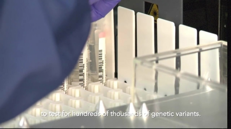 23andMe DNA Processing Lab Video