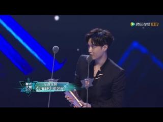 171203 Tencent Video Weibo / Lay Studio