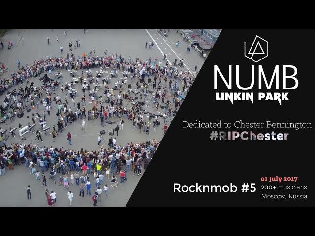 Linkin Park Numb Rocknmob 5 Dedicated to Chester Bennington