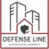 Линия Защиты