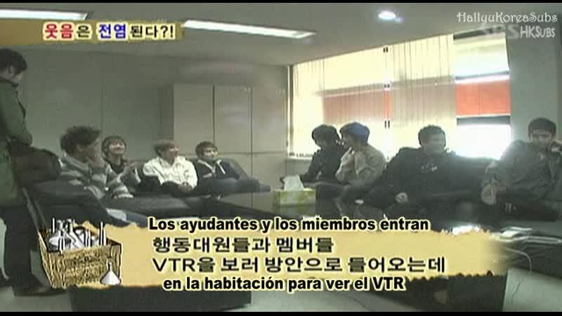 [HKSubs] EHB Ep.05 - La risa [2007.12.09]